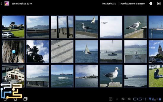 Галерея с пользовательскими фотографиями. Автоматически синхронизируется с Picasa