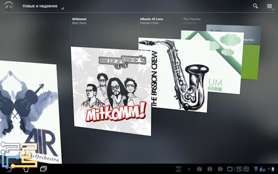 Музыкальный проигрыватель отображает обложки альбомов (если они, конечно, есть)