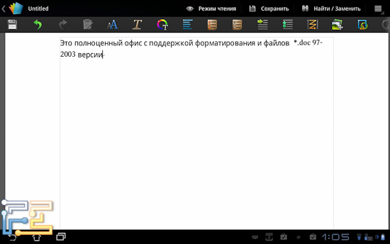 Polaris Office на Asus Transformer Prime TF201
