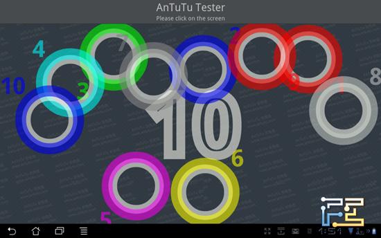 Antutu Tester — проверяем мультитач