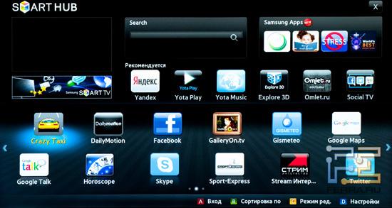 Главный экран Samsung Smart Hub