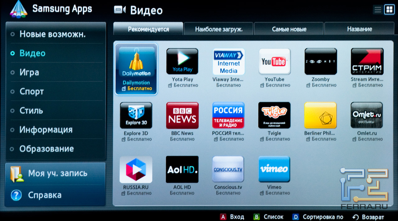 Ferra.ru - Обзор Samsung Smart Hub, умной половины телевизора