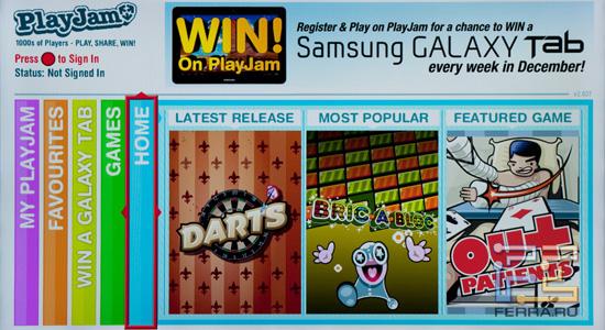 Главный экран приложения PlayJam