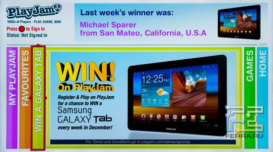 Розыгрыш планшетов Galaxy Tab 10.1 в PlayJam