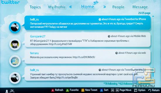 Twitter на телевизоре Samsung 55D8000