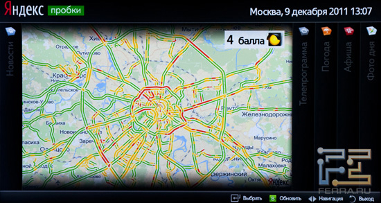 Пробки в Москве. Карта, к сожалению, не масштабируется