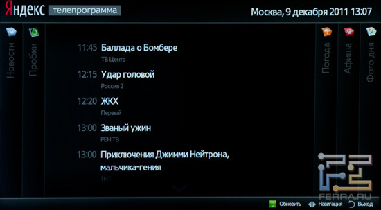 Nokia 5800 взлом прошивка 40 0 005.