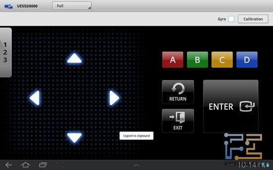Так выглядит Game Control