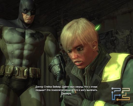 Анимация лиц не уступает прославленной Uncharted