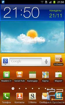 Главный экран рабочего стола в Samsung Galaxy Note