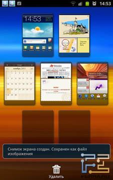 Обзор всех рабочих столов в Samsung Galaxy Note