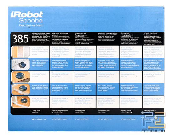 Данные о пылесосе iRobot Scooba 385