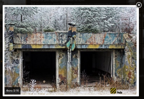 Одно из постапокалиптических фото Urban3p