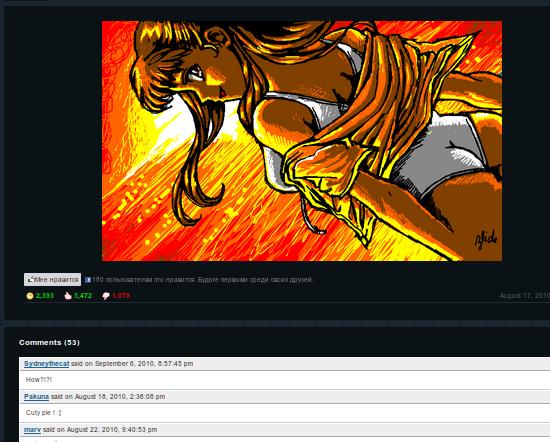 Работа из галереи Flockdraw с комментариями пользователей