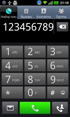 Приложение телефона на LG Optimus Sol
