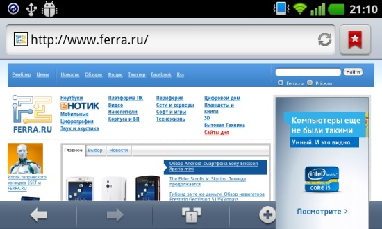 Сайт Ferra.ru на LG Optimus Sol