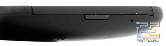 Нижний торец корпуса HTC Sensation XE