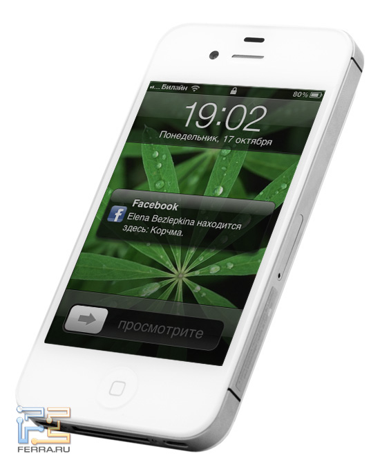 Смартфон iPhone 4S