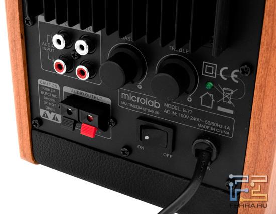 Сигнал подается на один из двух входов Microlab B-77