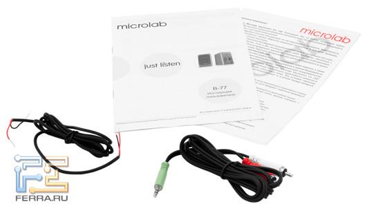 Комплект поставки стереопары Microlab B-77