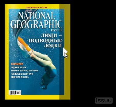 Последний номер National Geographic из коллекции Issuu, встроенный на сайт Журналы онлайн