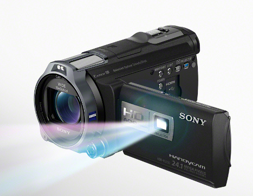 Видеокамера Sony HDR-PJ260VE: купить по низким ценам в интернет-магазине Айсберг