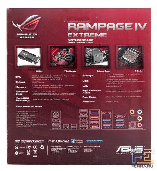 Обратная сторона упаковки ASUS Rampage IV Extreme