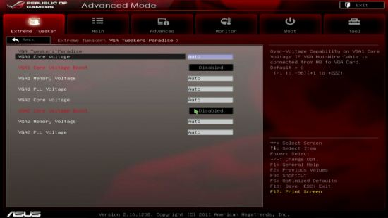 UEFI, меню VGA Tweakers'Paradise