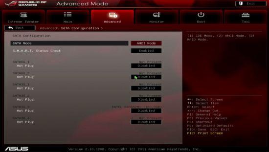 UEFI, ���� SATA Configuration