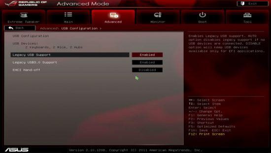UEFI, ���� USB Configuration