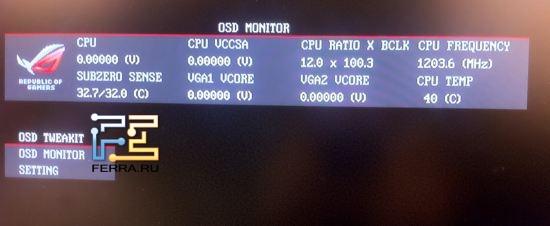 Работа OC KEY при выключенной системе