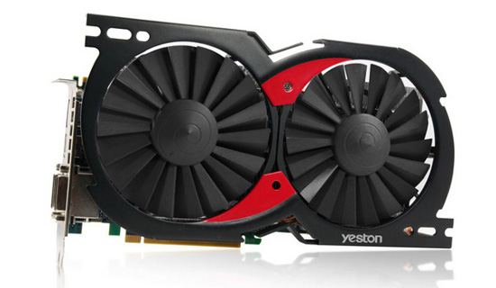 Yeston Radeon HD 7970