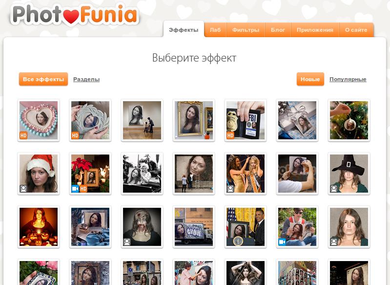 Сайт дня: PhotoFunia - искусство делать кич или убийца ...: http://www.ferra.ru/ru/hard/news/2012/02/17/PhotoFunia-sitesoftheday/