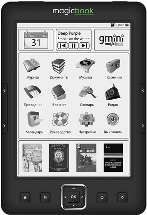 Gmini MagicBook R6HD