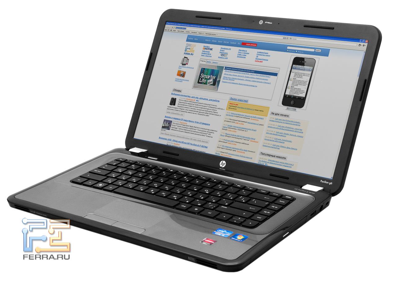 Продам ноутбук hp pavilion g6 2