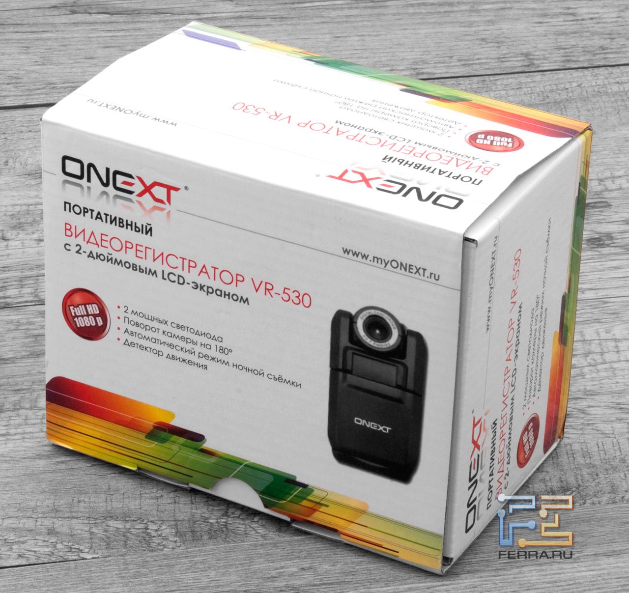 Видеорегистратор автомобильный onext vr 530 использование видеорегистратора в skype