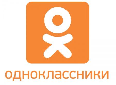 Как сделать подарок в Одноклассниках бесплатный и за ОК