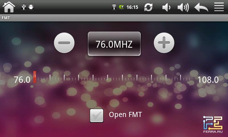 Программу Fm Трансмиттер Для Андроид