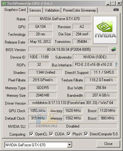 �������������� ����������� NVIDIA GTX 670