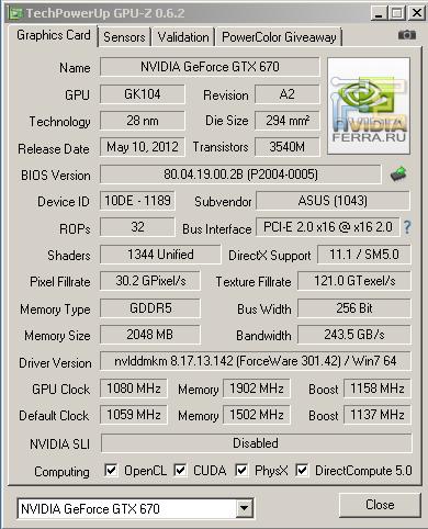 �������������� ASUS GTX 670 DirectCU II TOP � �������