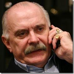 Михалков с телефоном