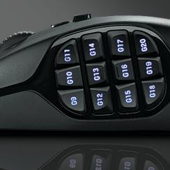 Панель под большой палец Logitech G600 MMO Gaming Mouse крупным планом