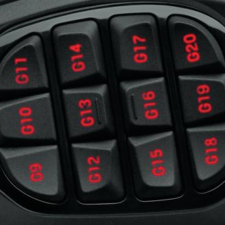 Красная подсветка клавиш Logitech G600 MMO Gaming Mouse