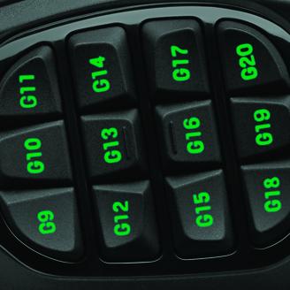 Белая подсветка Logitech G600 MMO Gaming Mouse