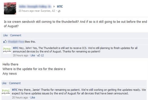 HTC подтверждает