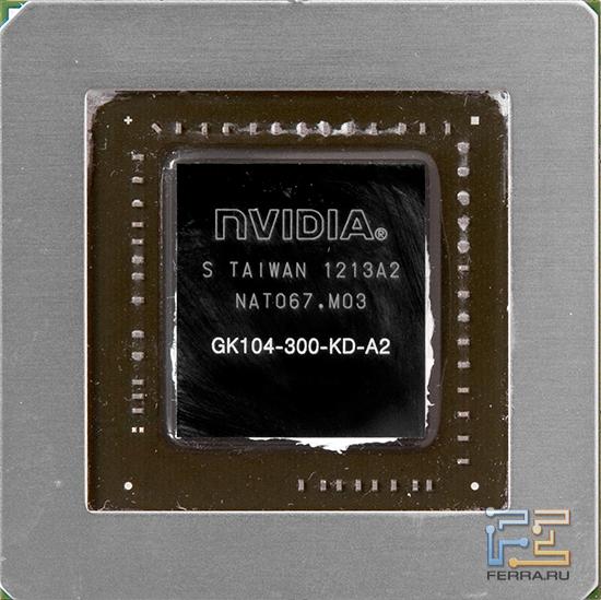 Видеопроцессор NVIDIA GK104