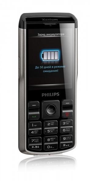 Philips Xenium CTX333 Champion