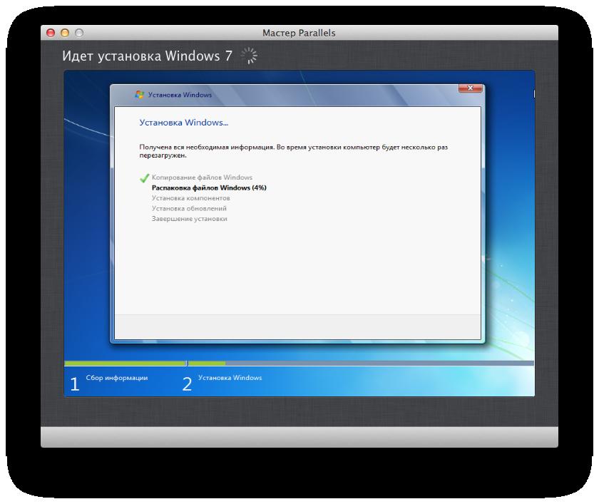 Parallels Desktop 8 Ключ Активации