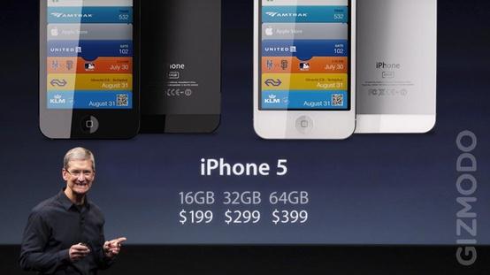 ���� �� iPhone 5