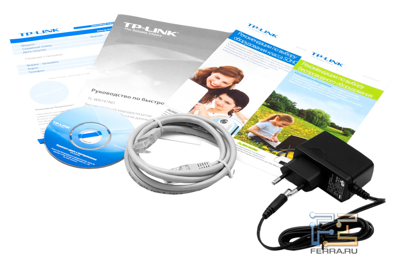 netcomm wireless n150 router manual